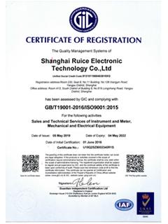 质量体系认证证书-新-2