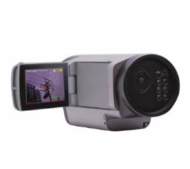 UV200紫外成像仪